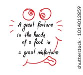 a great fortune in the hands of ...