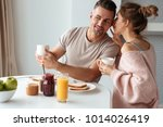 portrait of a young loving...   Shutterstock . vector #1014026419