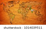 south asian free trade area... | Shutterstock . vector #1014039511