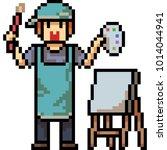 vector pixel art artist isolated | Shutterstock .eps vector #1014044941