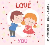 valentine boy and girl in love. ... | Shutterstock .eps vector #1014051859