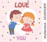 valentine boy and girl in love. ... | Shutterstock .eps vector #1014051859