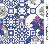 azulejo tile design  mosaic... | Shutterstock .eps vector #1014056884