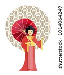 geisha wearing kimono of pink...   Shutterstock .eps vector #1014064249