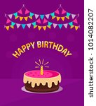 cute pink cake with one candle  ... | Shutterstock .eps vector #1014082207