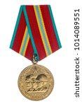 soviet jubilee medal dedicated... | Shutterstock . vector #1014089551