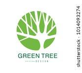 green tree logo original design ...   Shutterstock .eps vector #1014093274