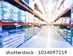 blurred wholesale store aisle... | Shutterstock . vector #1014097219
