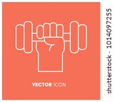 sportive weight vector icon...