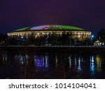 moscow  russia  january 25 ...   Shutterstock . vector #1014104041