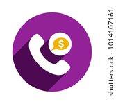 chat bubble finance money phone ...