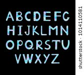 creative holographic alphabet.... | Shutterstock .eps vector #1014110581