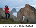 photographer is taking pictures ... | Shutterstock . vector #1014124249