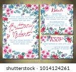 wedding invitation cards | Shutterstock .eps vector #1014124261