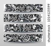 cartoon graphics vector hand... | Shutterstock .eps vector #1014125599