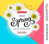 spring sale background with... | Shutterstock .eps vector #1014129751