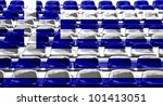 greece flag pattern on seats at ... | Shutterstock . vector #101413051