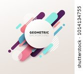 abstract geometric background.... | Shutterstock .eps vector #1014134755