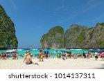 maya bay  krabi  thailand   ... | Shutterstock . vector #1014137311