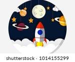 paper art carving the rocket... | Shutterstock .eps vector #1014155299
