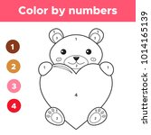 color by numbers for preschool... | Shutterstock .eps vector #1014165139