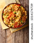 arroz valenciana with rice ... | Shutterstock . vector #1014174739
