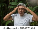 health and pain. stressed...   Shutterstock . vector #1014195544