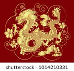 dragon and cherry blossom on...   Shutterstock .eps vector #1014210331