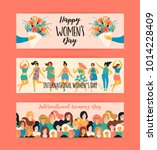 international women's day.... | Shutterstock .eps vector #1014228409