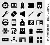 shopping vector icon set. sport ...   Shutterstock .eps vector #1014228979