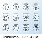 plumbing  sewerage  pipe ...   Shutterstock .eps vector #1014238255