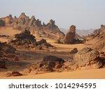the ennedi plateau  located in... | Shutterstock . vector #1014294595