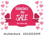 valentine's day sale  vector... | Shutterstock .eps vector #1014323449
