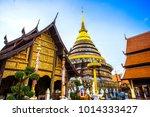 Lampang Province  Thailand  ...