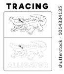 funny alligator crocodile... | Shutterstock .eps vector #1014334135
