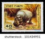 vietnam   circa 1980  a stamp... | Shutterstock . vector #101434951