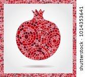 decorative ornamental... | Shutterstock .eps vector #1014353641