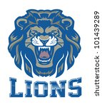 Fierce Lion Sport Mascot