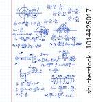 rotation. vector background... | Shutterstock .eps vector #1014425017