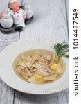 chicken soup top view  | Shutterstock . vector #1014427549