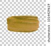 gold acrylic brush stroke.... | Shutterstock .eps vector #1014429619