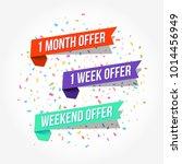 1 month offer  1 week offer  ... | Shutterstock .eps vector #1014456949
