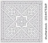 ornament invitation card with...   Shutterstock .eps vector #1014475369