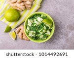 traditional indian cuisine.... | Shutterstock . vector #1014492691