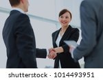 two professional business... | Shutterstock . vector #1014493951