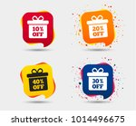 sale gift box tag icons.... | Shutterstock .eps vector #1014496675