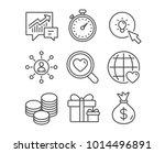 set of international love ... | Shutterstock .eps vector #1014496891