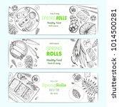 spring rolls vector... | Shutterstock .eps vector #1014500281
