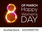happy womens day. 8 march.... | Shutterstock .eps vector #1014500755