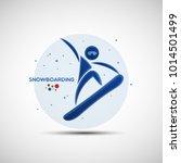 snowboarding championship... | Shutterstock .eps vector #1014501499